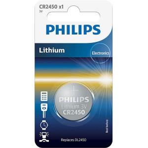 Baterie Lithium 3.0V, 1 buc/blister, 24.5x5.0, PHILIPS - ACOMI.ro