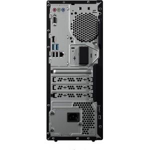 Desktop Lenovo IdeaCentre 510-15IKL Intel Core I3-7100 - ACOMI.ro